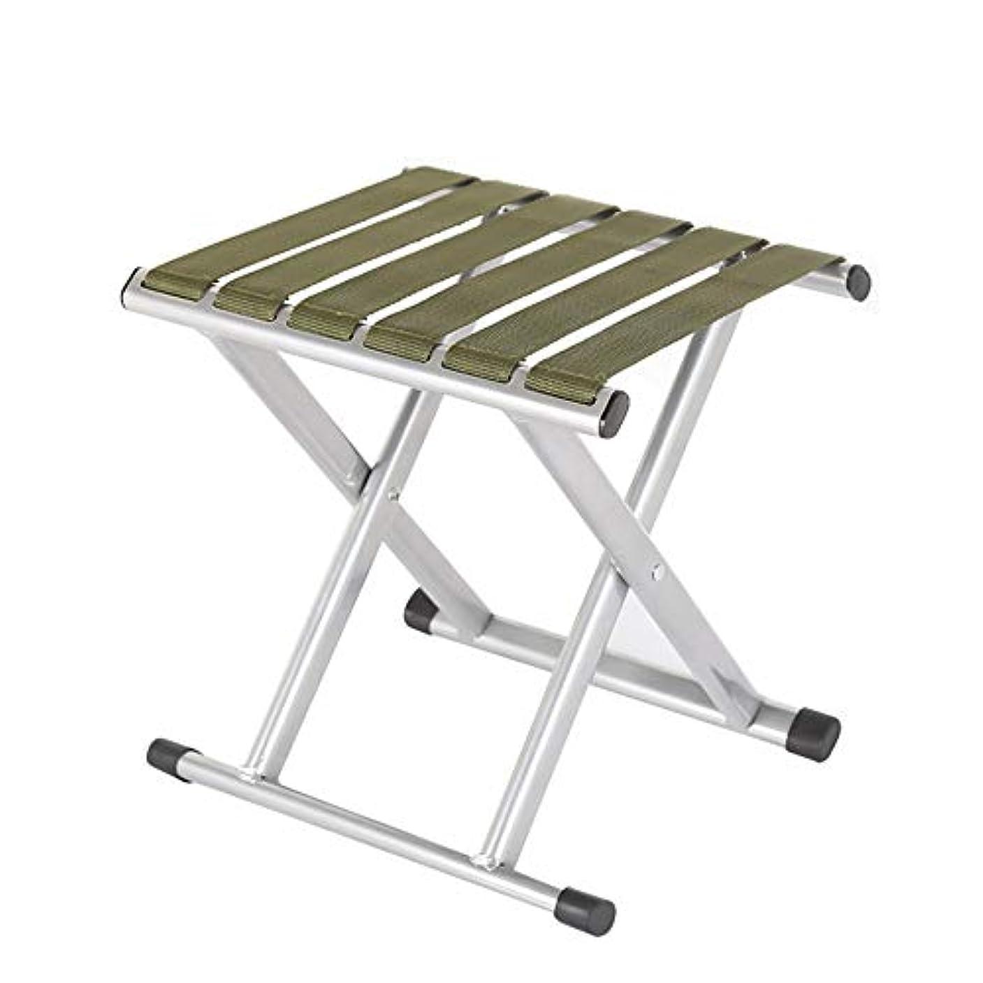 経度シンプトン優れました小さい 折りたたみ椅子, 超軽量 チェア キャンプチェア