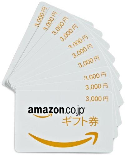 Amazonギフト券 - マルチパック・カードタイプ - 3,000円×10枚 (Amazonオリジナル)
