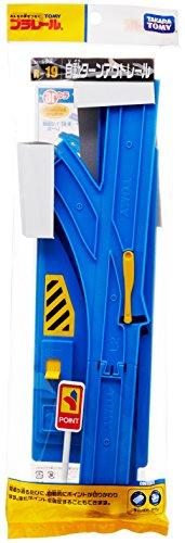 プラレール 自動ターンアウトレール(ターンアウトレール(L)1本・1/2直線レール1本付) R-19