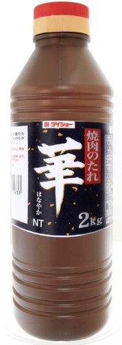 ダイショー 焼肉のたれ 華 NT 2Kg