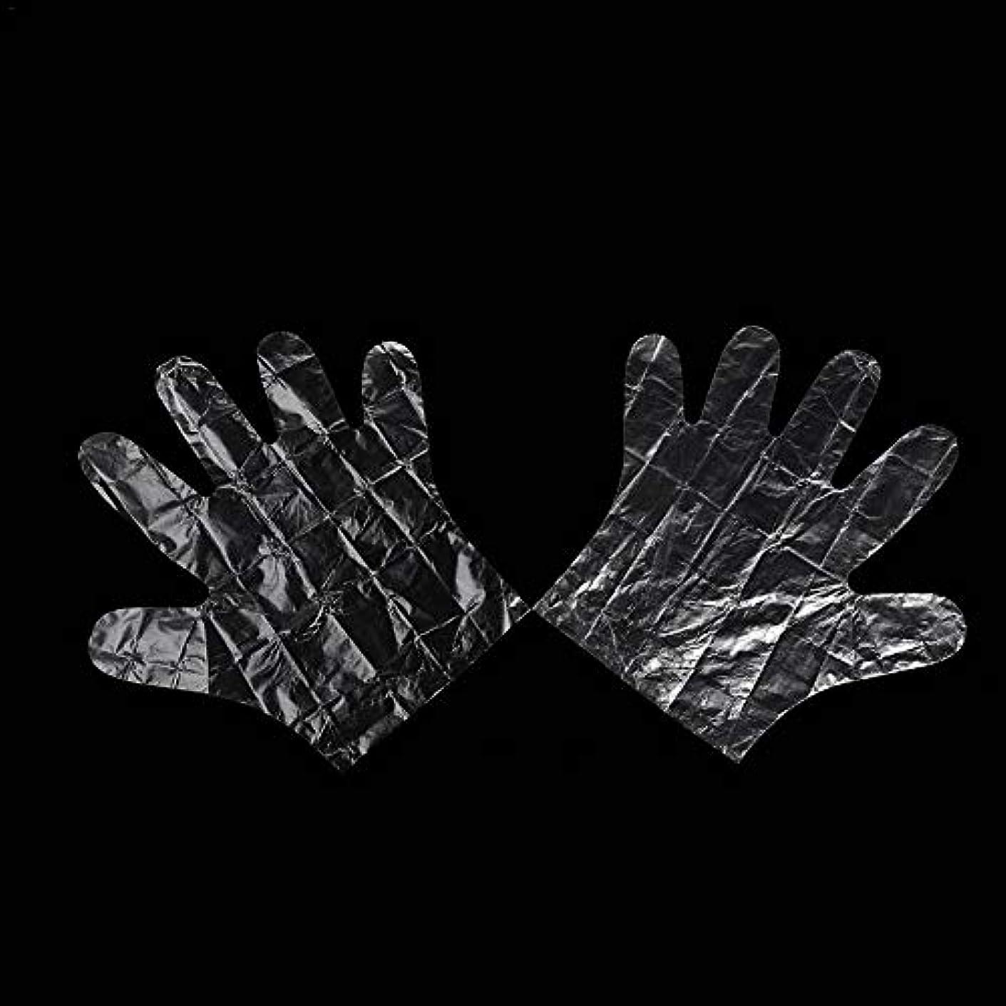 アデレード機会限定colmall 使い捨て手袋 子供用 極薄ビニール手袋 ポリエチレン 透明 実用 衛生 100枚/200m枚セット 左右兼用 on