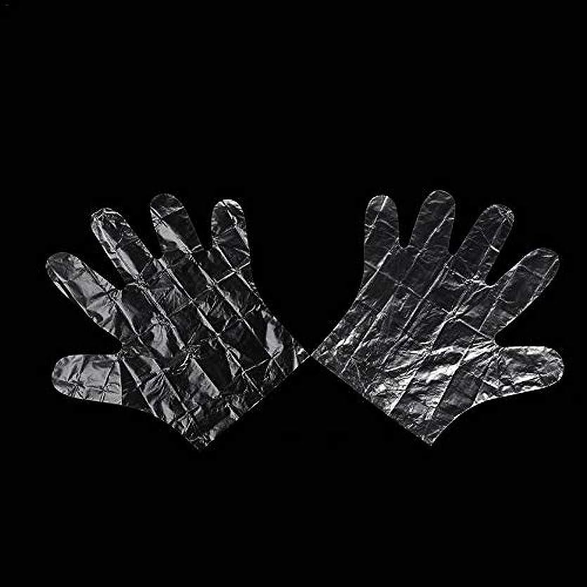 colmall 使い捨て手袋 子供用 極薄ビニール手袋 ポリエチレン 透明 実用 衛生 100枚/200m枚セット 左右兼用 on