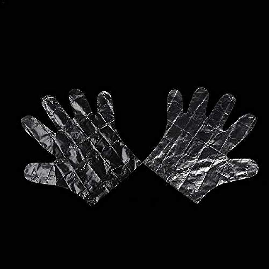 不倫マーティフィールディング仕立て屋colmall 使い捨て手袋 子供用 極薄ビニール手袋 ポリエチレン 透明 実用 衛生 100枚/200m枚セット 左右兼用 on