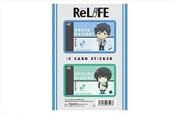 ReLIFE 01(海崎新太/日代千鶴) ICカードステッカーセット