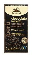 アルチェネロ 有機ダークチョコレート・コーヒー