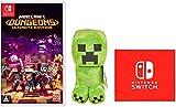 Minecraft Dungeons Ultimate Edition(マインクラフトダンジョンズ アルティメットエディション) -Switch + Minecraft クリーパーぬいぐるみ(ベーシック) (【Amazon.co.jp限定】Nintendo Switch ロゴデザイン マイクロファイバークロス 同梱)