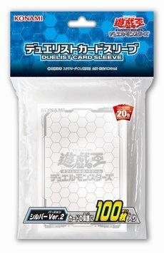 遊戯王OCG デュエルモンスターズ デュエリストカードスリーブ シルバーVer.2 パック