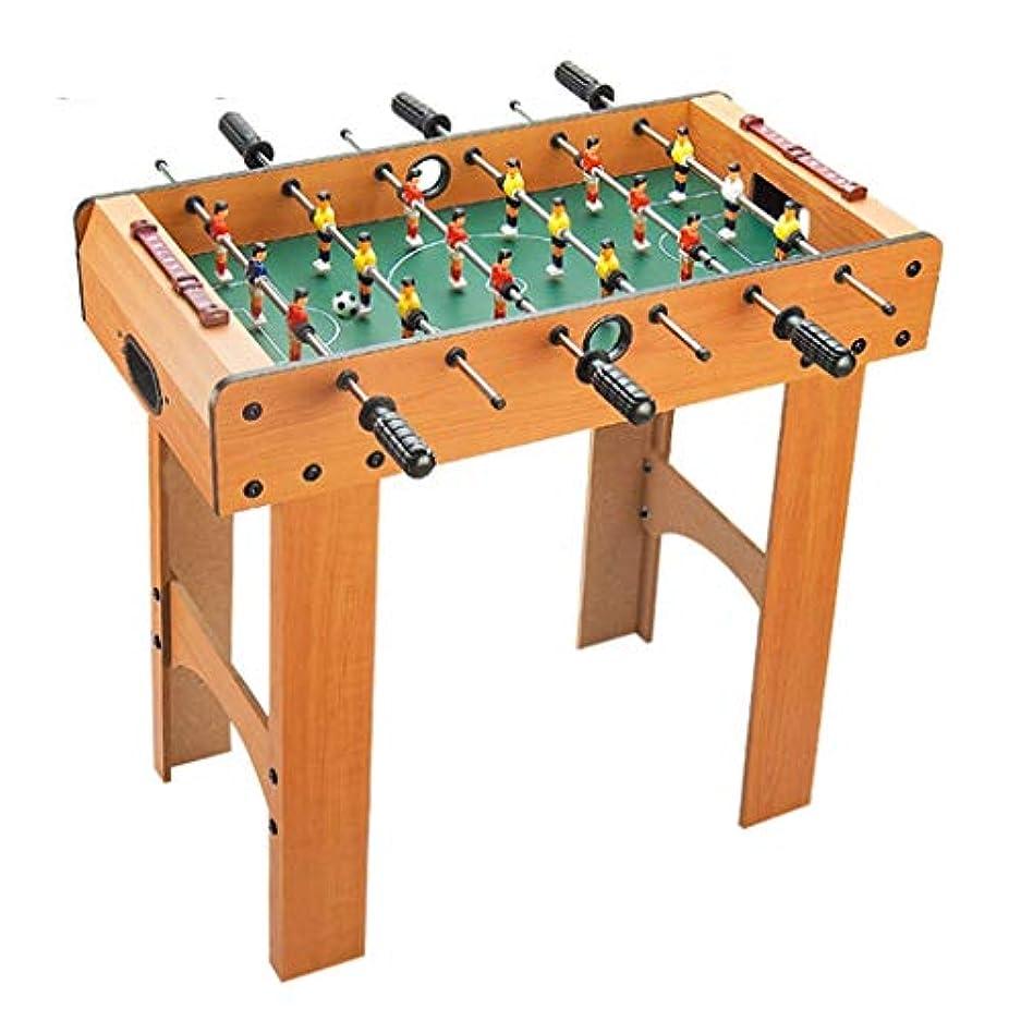 とても作りはずテーブルサッカー機子供の教育サッカー玩具親子インタラクティブビリヤード機大人のサッカーゲームテーブル子供の知的発達玩具子供に最高の贈り物 (Color : BROWN, Size : 37*69*64CM)