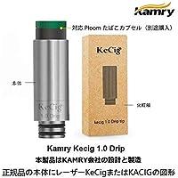 プルームテック 対応 1.0 ドリップチップ 電子タバコ VAPE マウスピース 510