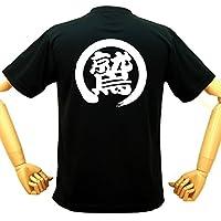 プロ野球応援ウェア おもしろ漢字 鷲Tシャツ 楽天イーグルス バックプリント 面白Tシャツ おもしろTシャツ