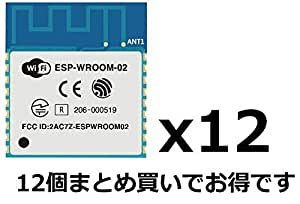 ESP-WROOM-02 Wi-Fiモジュール 32Mbit品 お得な12個セット