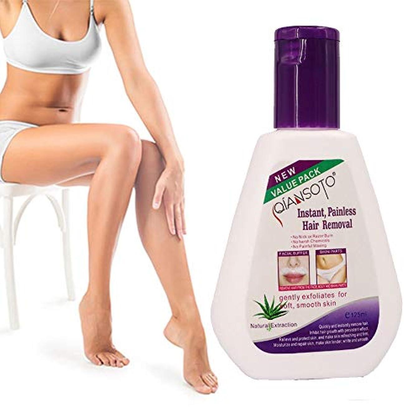 サンダル医薬大胆な脱毛 温和無痛 敏感肌適当な、AFYパーマネントヘアリムーバルクリームストップ育毛防止剤除去パワーフー、安全で便利、細かい髪を取り除き、メイクをより親しみやすくする