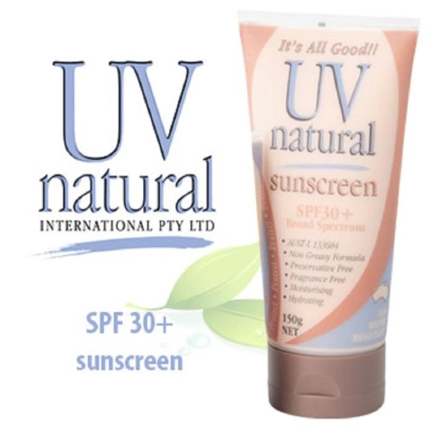 フォーマル適用済み不名誉な【UV NATURAL】日焼け止め Natural SPF30+ 150g 3本セット
