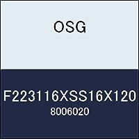 OSG カッター F223116XSS16X120 商品番号 8006020