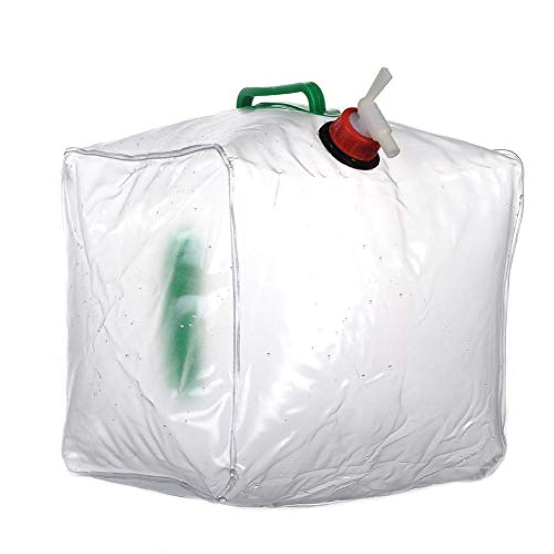 ちょっと待って発表する政治家の折りたたみウォータータンク 防災グッズ 給水袋 災害用バッグ 地震対策グッズ コンパクト 緊急用 キャンプ 持ち運び便利 大容量 10L/20L