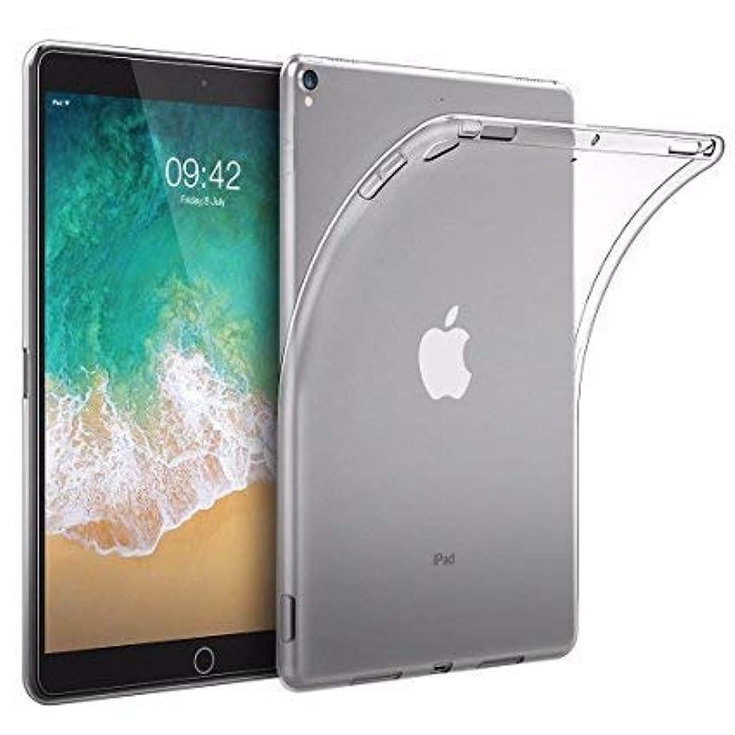 汚れるライバルオペレーターGosento iPad Pro 10.5 / iPad Air 3 10.5 inch 2019 ケース クリスタル クリア 透明 iPad Air 2019 TPU素材 保護カバー (クリア)