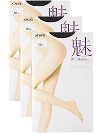 [アツギ]ASTIGU(アスティーグ) 【魅】 素肌感 オールスルー ストッキング 〈3足組〉 ASTIGU ウィメンズ