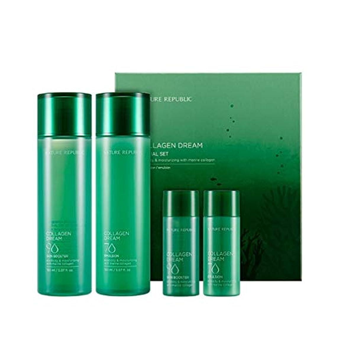 ベスト旋回フラスコネイチャーリパブリックコラーゲンドリームスキンブースターエマルジョンセットシワ改善韓国コスメ、Nature Republic Collagen Dream Skin Booster Emulsion Set Korean...