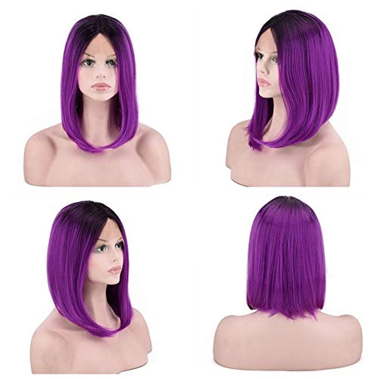 請求書群衆レッドデートYOUQIU 女性のかつらのために新鮮でファッショナブルなグラデーションショートストレート髪ボブウィッグレースフロントウィッグ (色 : 832#)