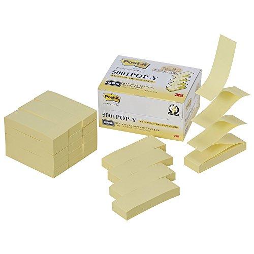 3M 付箋 ポストイット ポップアップふせん 詰替用 75x25mm 100枚x20個 5001POP-Y