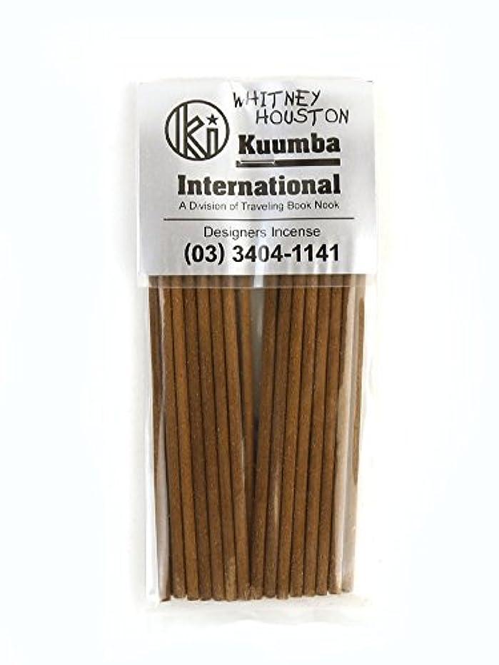 物質化学ブルジョン(クンバ) Kuumbaスティックインセンスお香ミニサイズC(28本入り)MINI-INCENSE?358