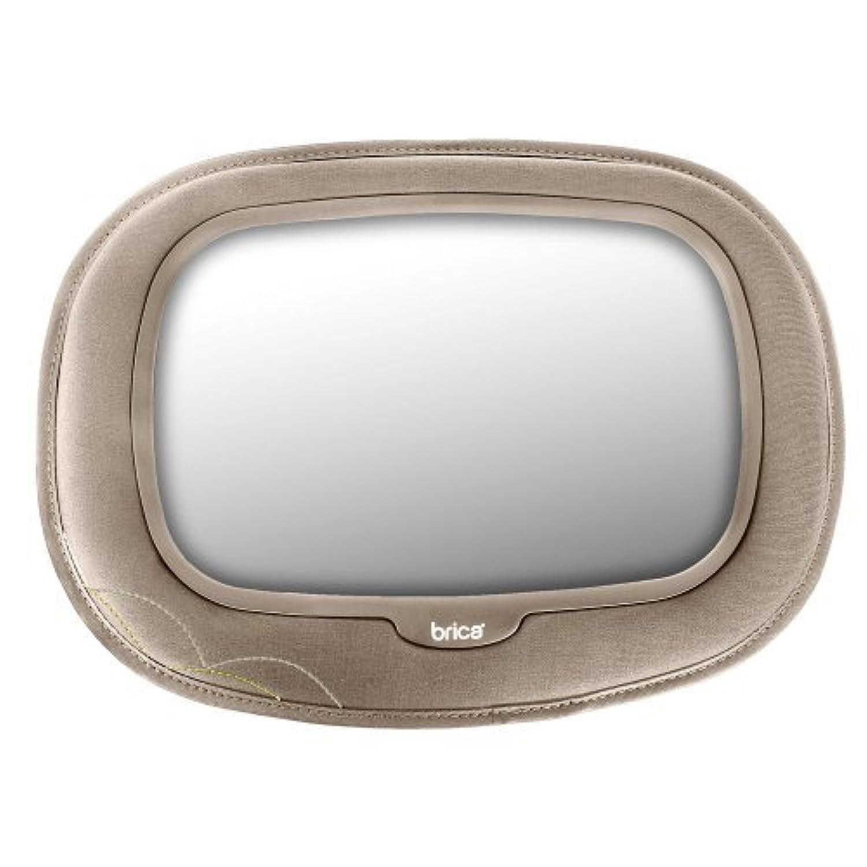 Brica Baby In-Sight Mega Mirror - Tan by Brica [並行輸入品]