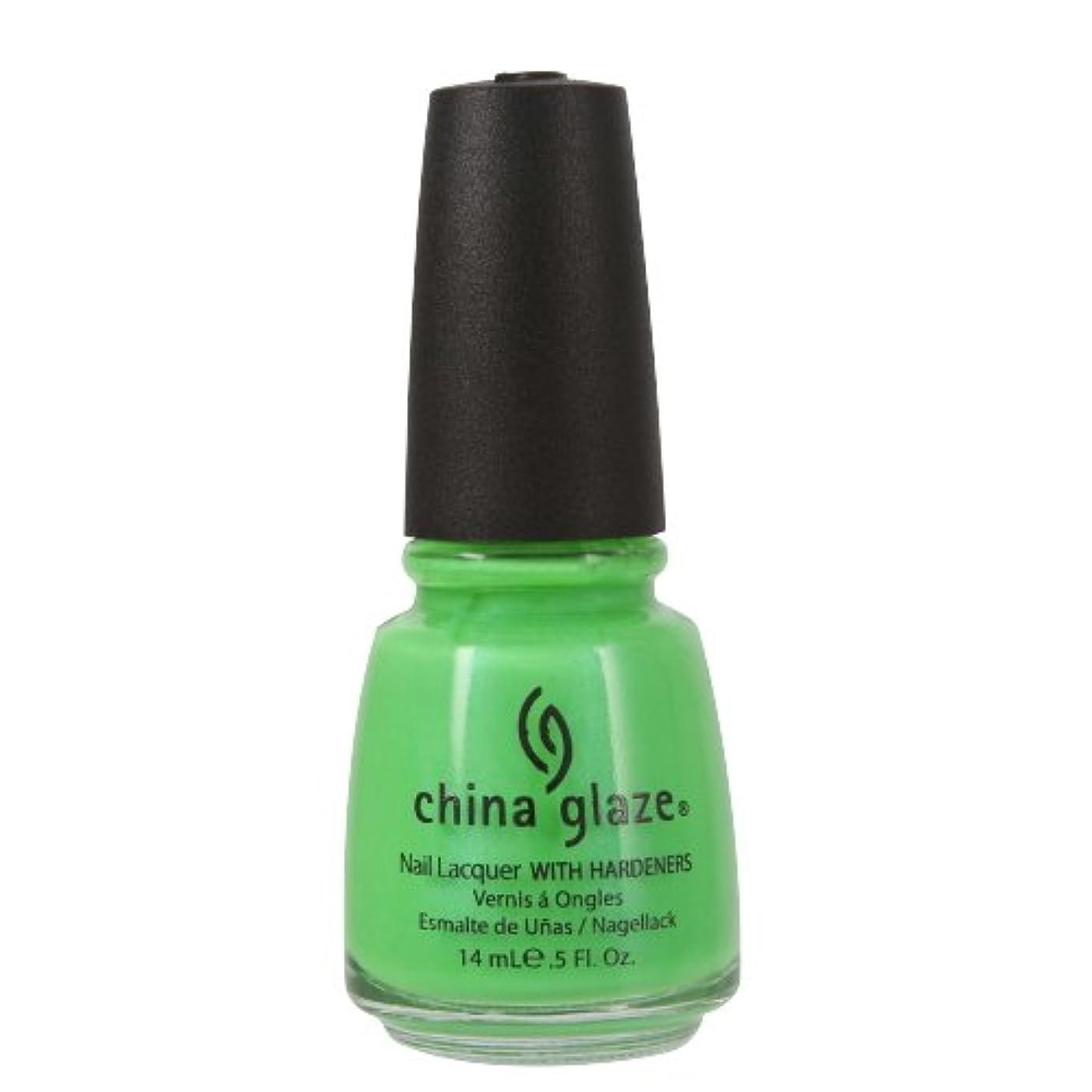 良さ監督する必要性(3 Pack) CHINA GLAZE Nail Lacquer with Nail Hardner - In The Lime Light Neon (並行輸入品)