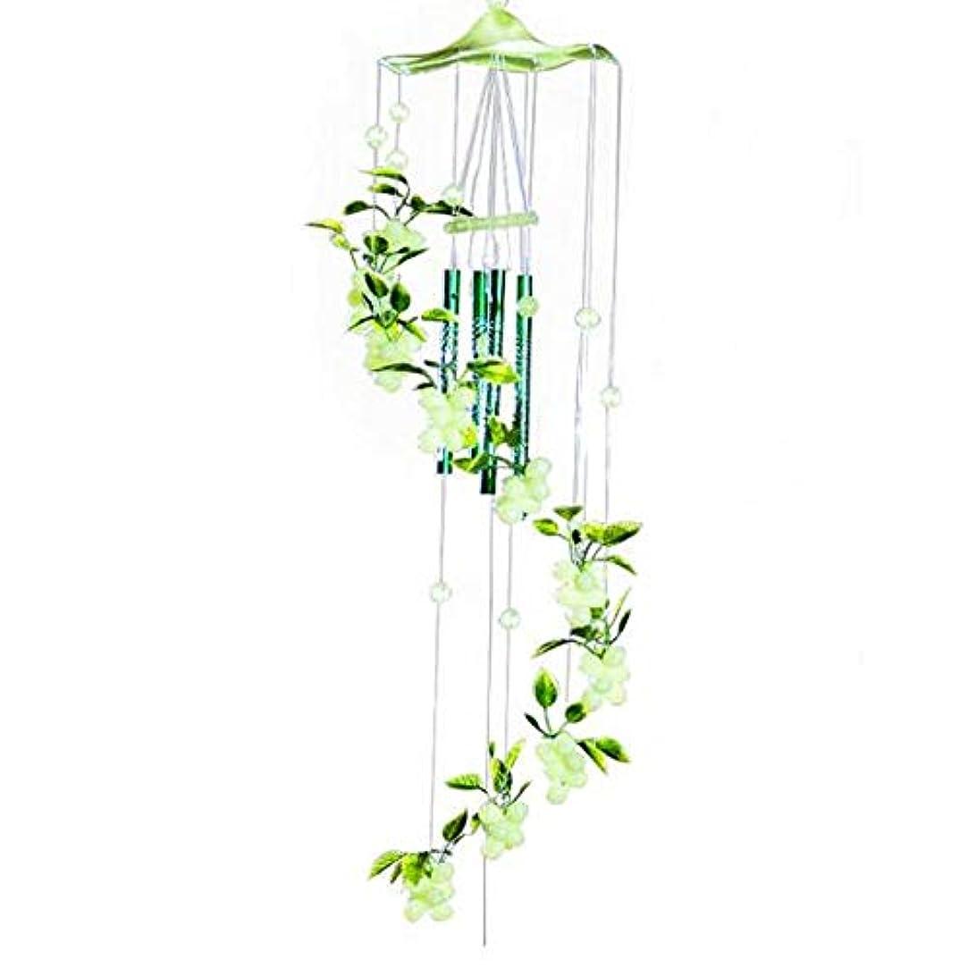 木材チャネル突破口Hongyuantongxun 風チャイム、メタルブドウ風チャイム、グリーン、全身について70CM,、装飾品ペンダント