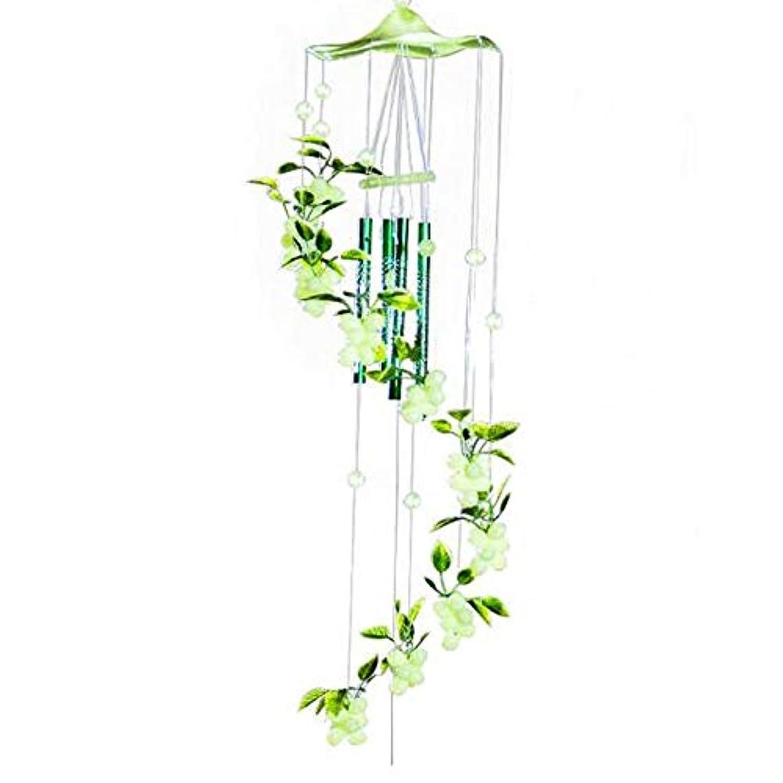 納屋乱す端末Jielongtongxun 風チャイム、メタルブドウ風チャイム、グリーン、全身について70CM,絶妙な飾り
