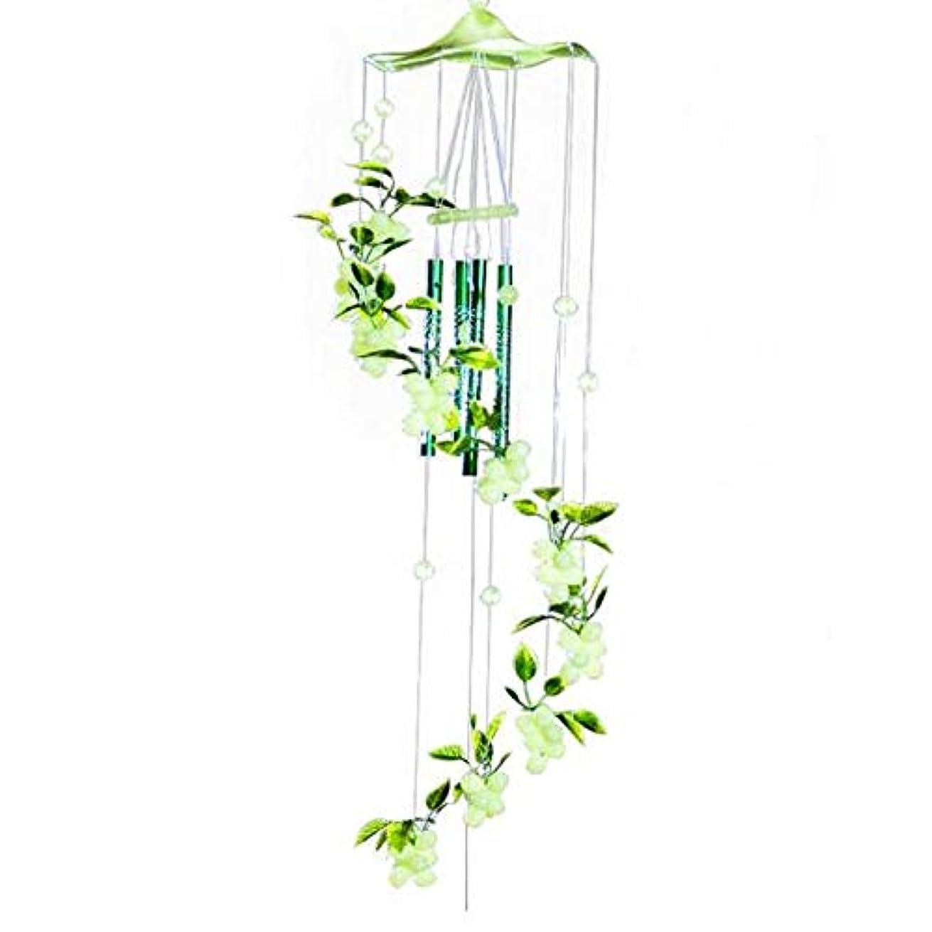 とティーム裁判所開示するJielongtongxun 風チャイム、メタルブドウ風チャイム、グリーン、全身について70CM,絶妙な飾り
