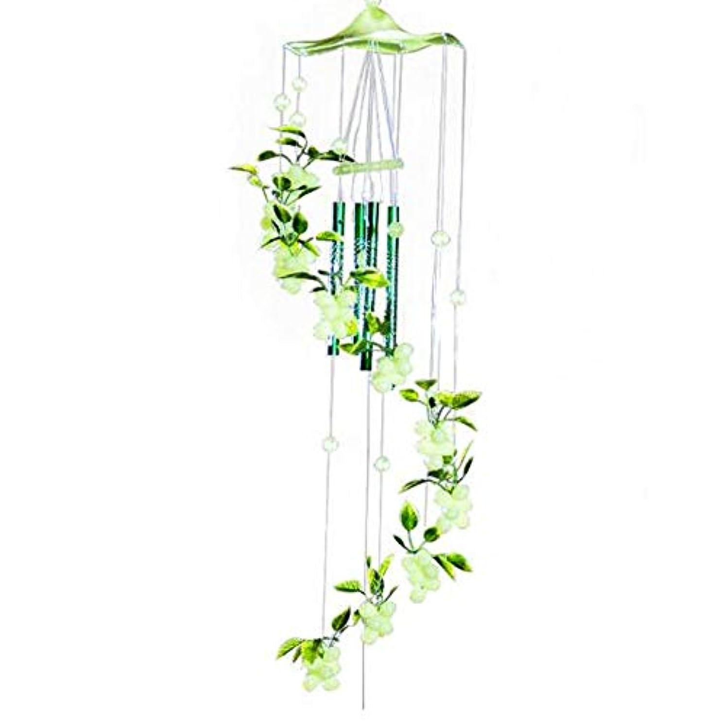 絶滅うがい薬妖精Jielongtongxun 風チャイム、メタルブドウ風チャイム、グリーン、全身について70CM,絶妙な飾り