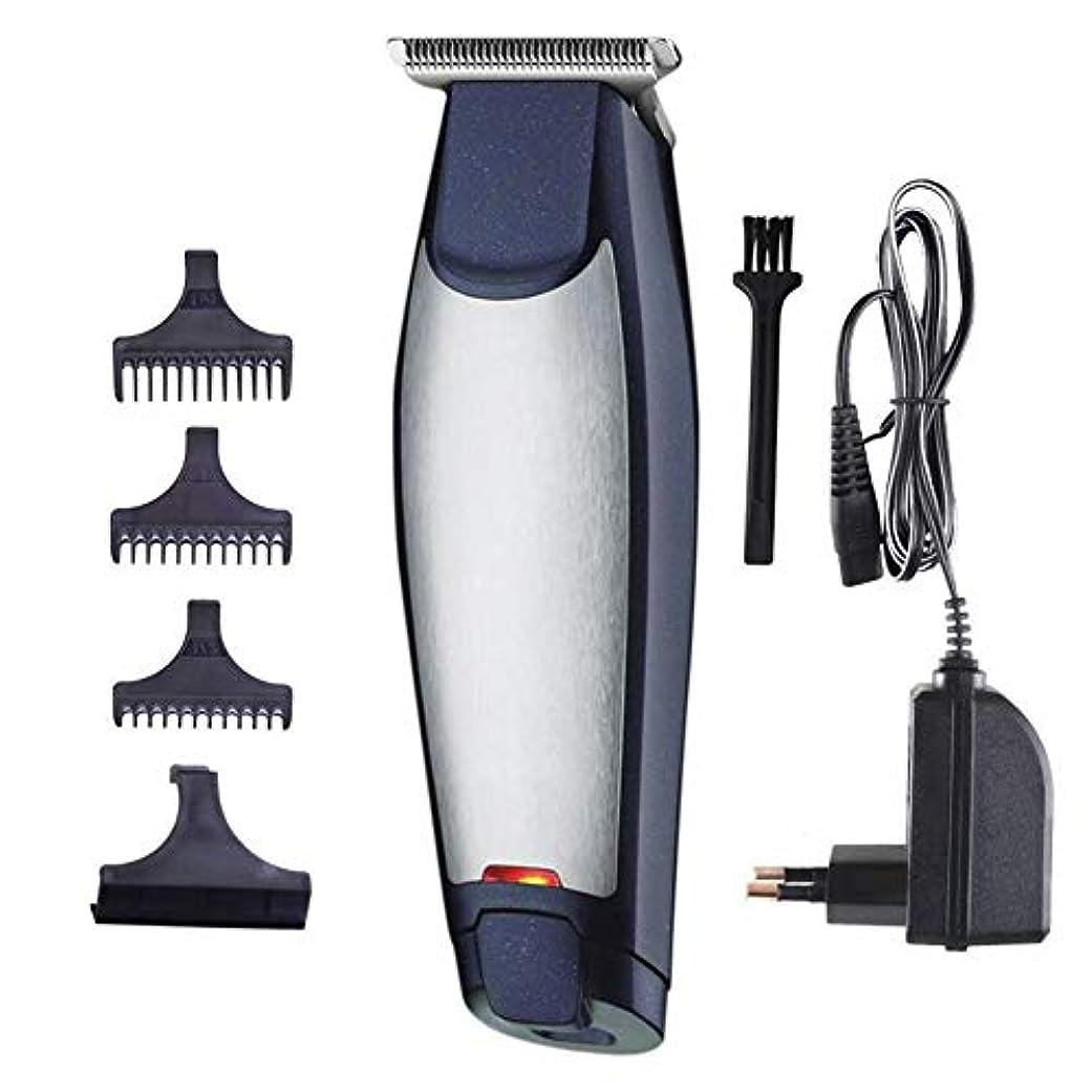 ビデオ六分儀危険にさらされているバリカンヘアひげトリマー充電式電気かみそり男性コードレスヘアカッティングマシン付き櫛理髪師マシン散髪キット