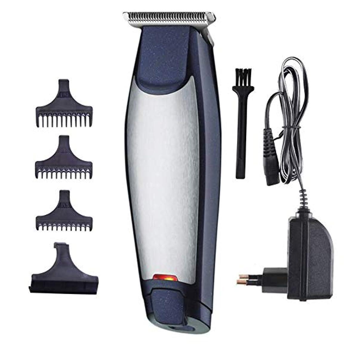 モンゴメリー飽和するチャーミングバリカンヘアひげトリマー充電式電気かみそり男性コードレスヘアカッティングマシン付き櫛理髪師マシン散髪キット
