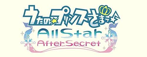 うたのプリンスさまっ♪All Star After Secret(初回限定Sweet&Bitter BOX) (ドラマCD「After Kiss CD」、特典小冊子 同梱) - PSP
