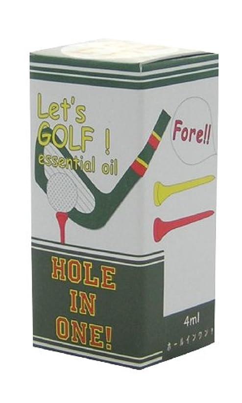 周りスパン見ましたフリート レッツ ゴルフ! エッセンシャルオイル ホールインワン! 4ml