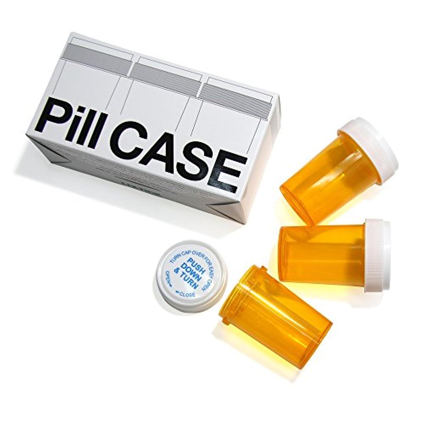 モック胚芽夢ピルケース - Medicine Pill CASE 【Medium】 3PACK (YELLOW)