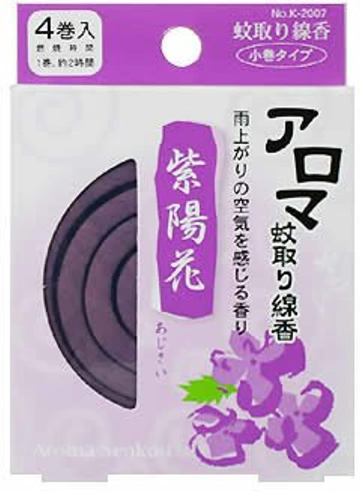 甘い地下束ねるアロマ蚊取り線香 紫陽花(あじさい)