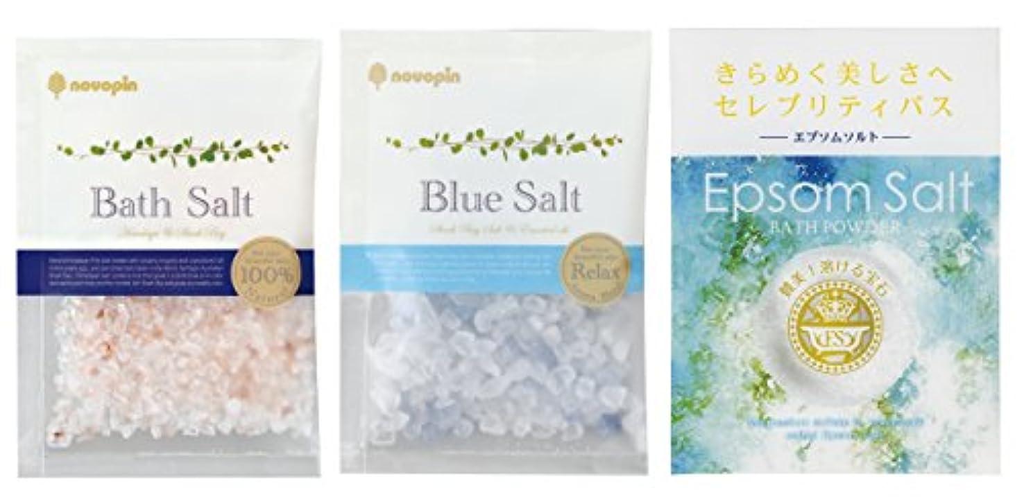 旋回調査かすかな紀陽除虫菊 入浴剤 バスソルト 3種セット