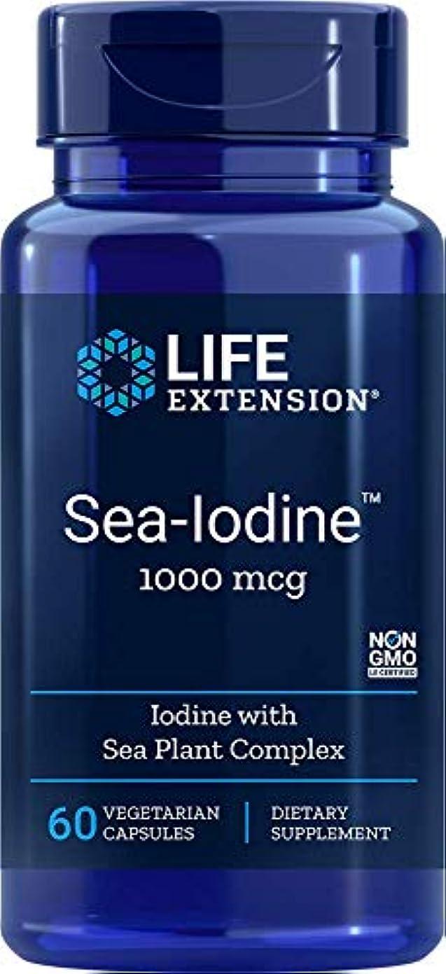 文献入札識別する海外直送品Sea-Iodine, 1000 mcg, 60 Caps by Life Extension