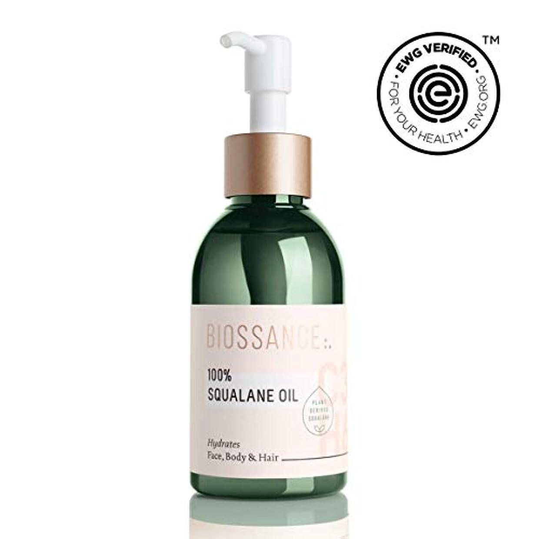 つぼみなめらか便利Biossance 100% Squalane Oil 100ml ビオッサンス ?スクワラン?オイル