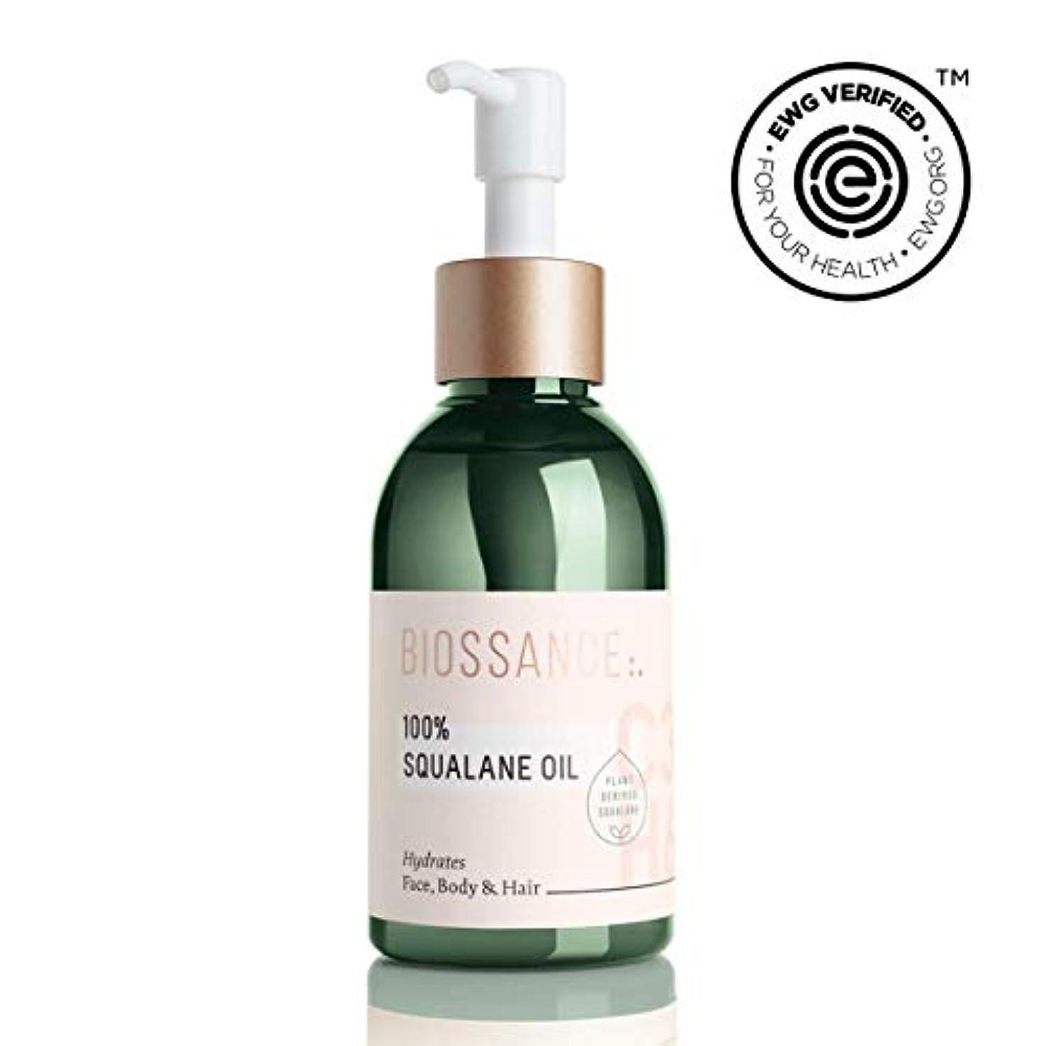 想定目の前の異常Biossance 100% Squalane Oil 100ml ビオッサンス ?スクワラン?オイル
