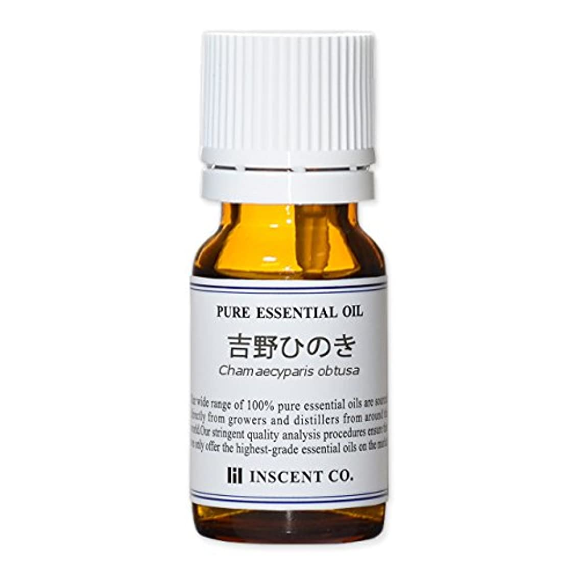 掘るブランク手荷物吉野ひのき 10ml インセント アロマオイル ヒノキ AEAJ 表示基準適合認定精油