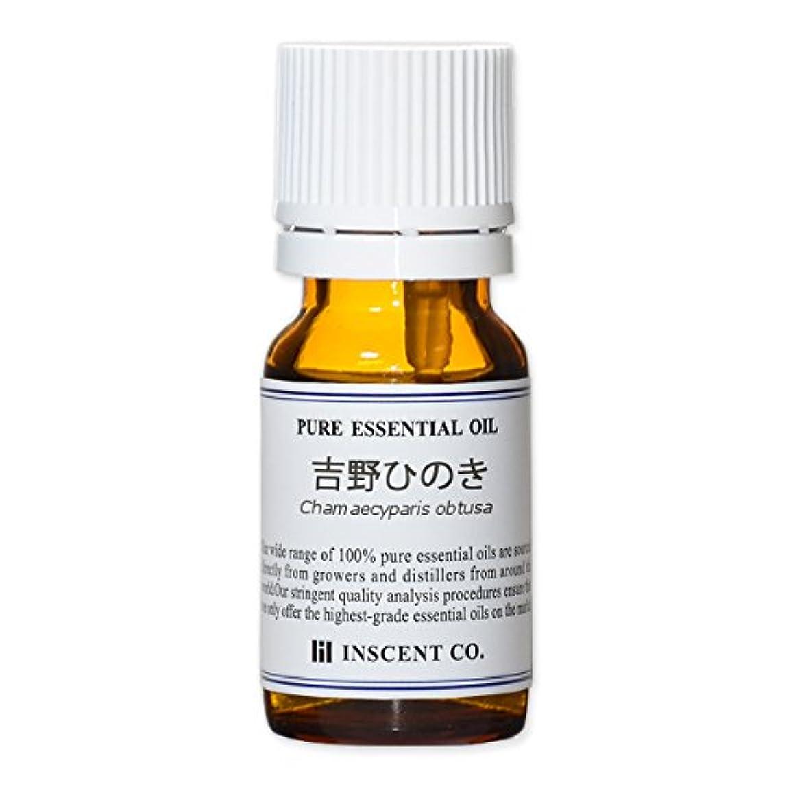 トランペット大通り主に吉野ひのき 10ml インセント アロマオイル ヒノキ AEAJ 表示基準適合認定精油