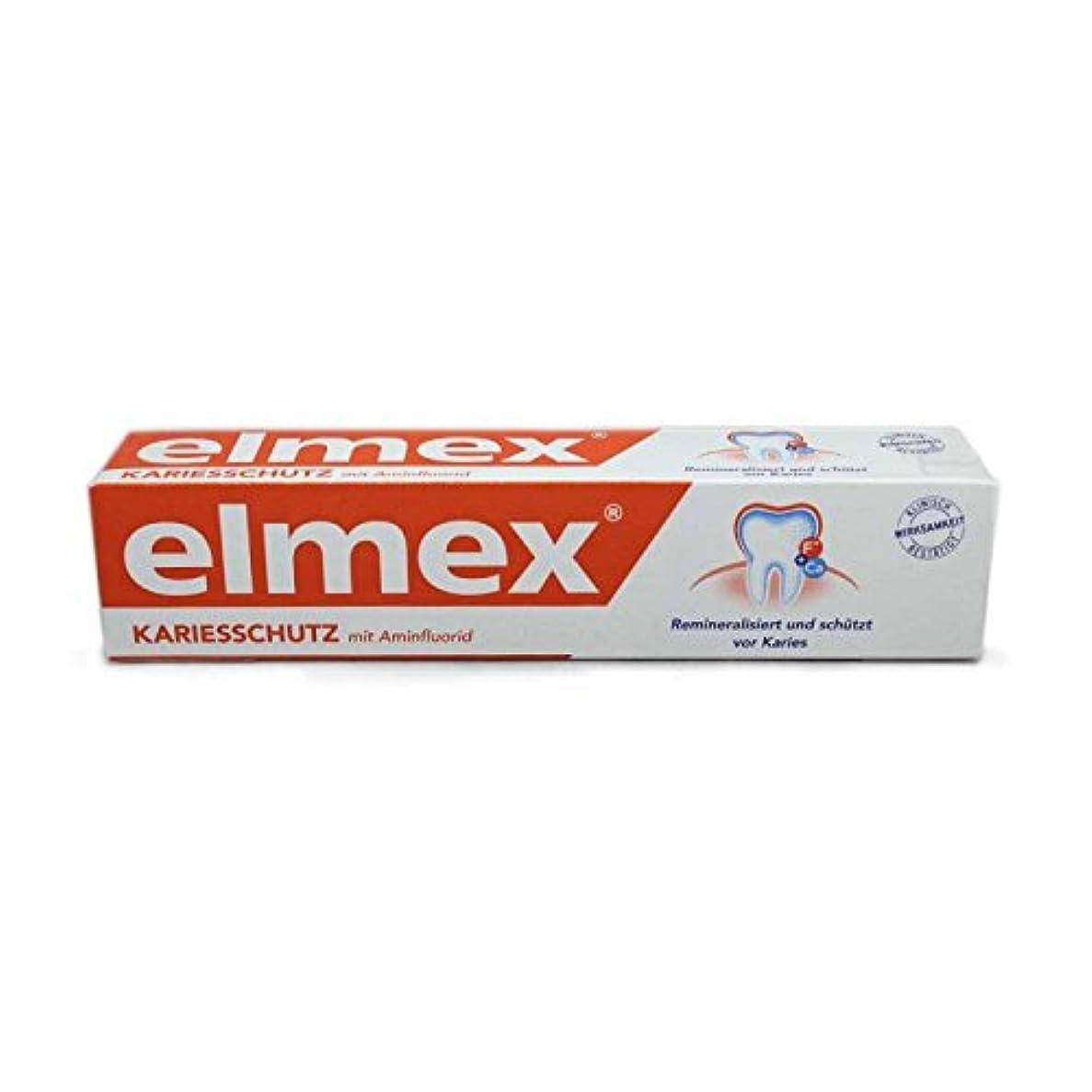 臭い工業用カイウスエルメックス 虫歯予防 歯磨き粉 Elmex Kariesschutz Toothpaste 75ml [並行輸入品]