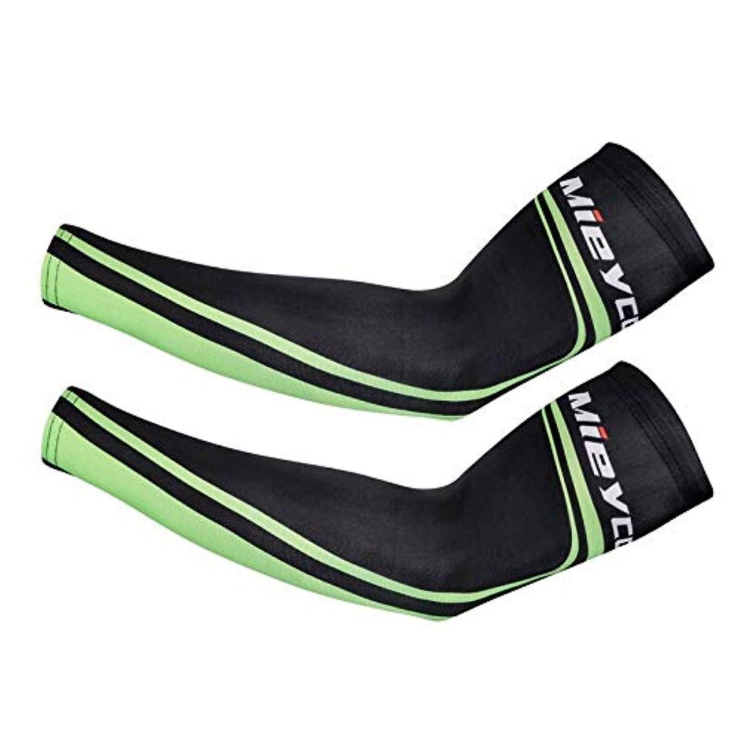 タンカー活性化する逆にRRT 二の腕シェイパー アームカバー 手袋 左右2着セット 引き締め 痩せ サポーター 滑り止め 冷感作用 紫外線対策 吸汗速乾 手袋 アームカバー【両腕2枚組】 (Color : A, Size : L)