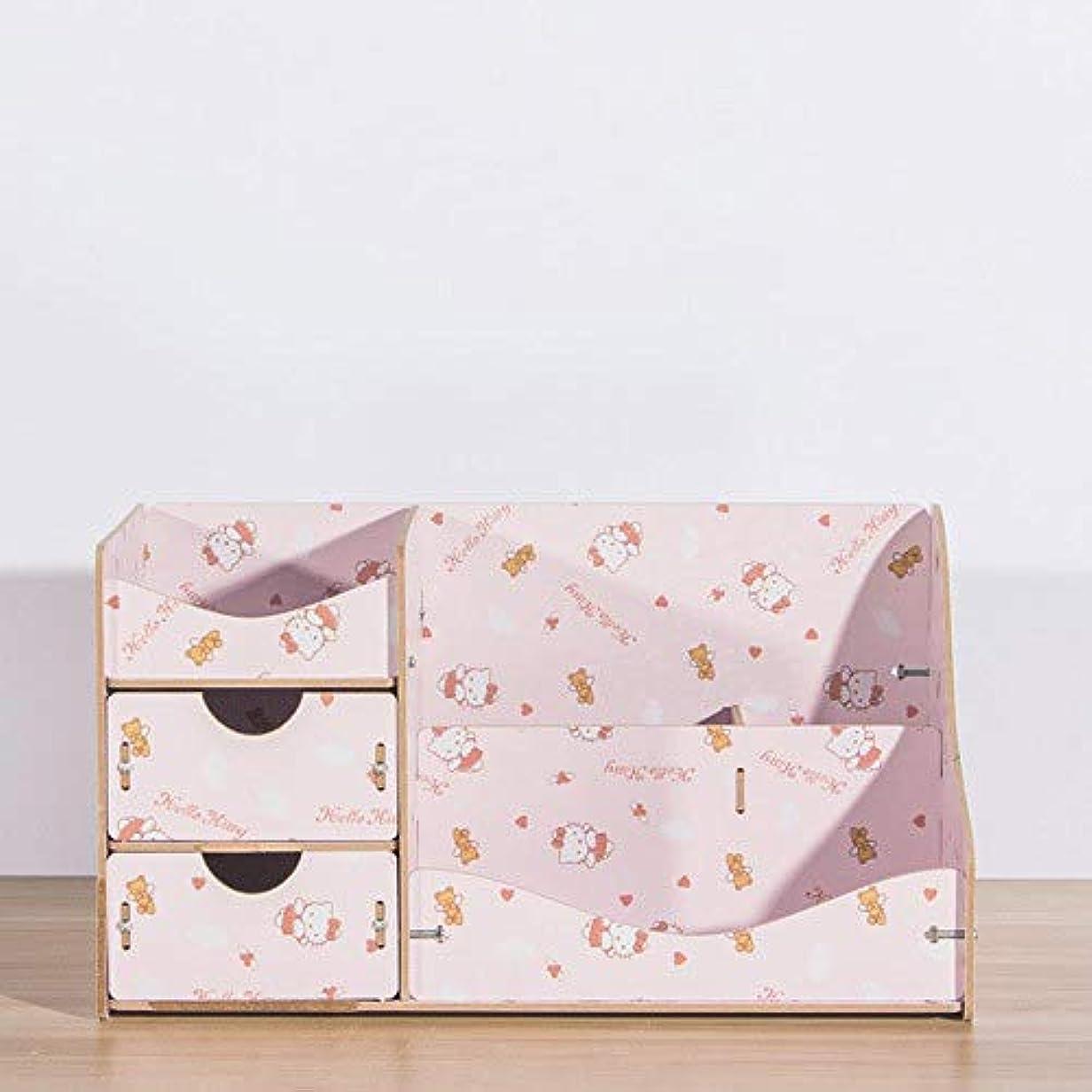 ページ清めるメイエラ創意的な家庭用品木家居用品木製デスクトップ化粧品収納ボックス, キティちゃん、32.5*17.5*18