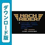 マッハライダー [WiiUで遊べるファミリーコンピュータソフト][オンラインコード]