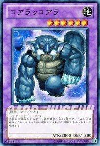 遊戯王カード 【コアラッコアラ】 TP14-JP008-N ≪トーナメントパック2010 Vol.2収録 ≫