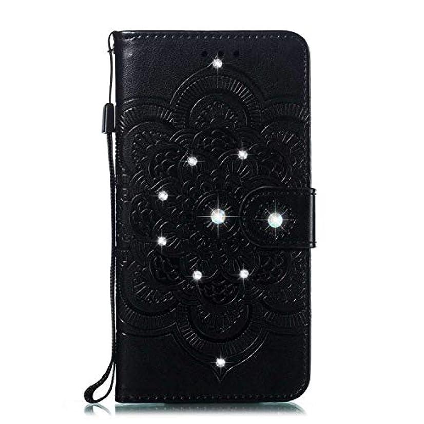 気をつけて分泌する橋OMATENTI Huawei P Smart ケース 手帳型 かわいい レディース用 合皮PUレザー 財布型 保護ケース ザー カード収納 スタンド 機能 マグネット 人気 高品質 ダイヤモンドの輝き マンダラのエンボス加工 ケース, 黒