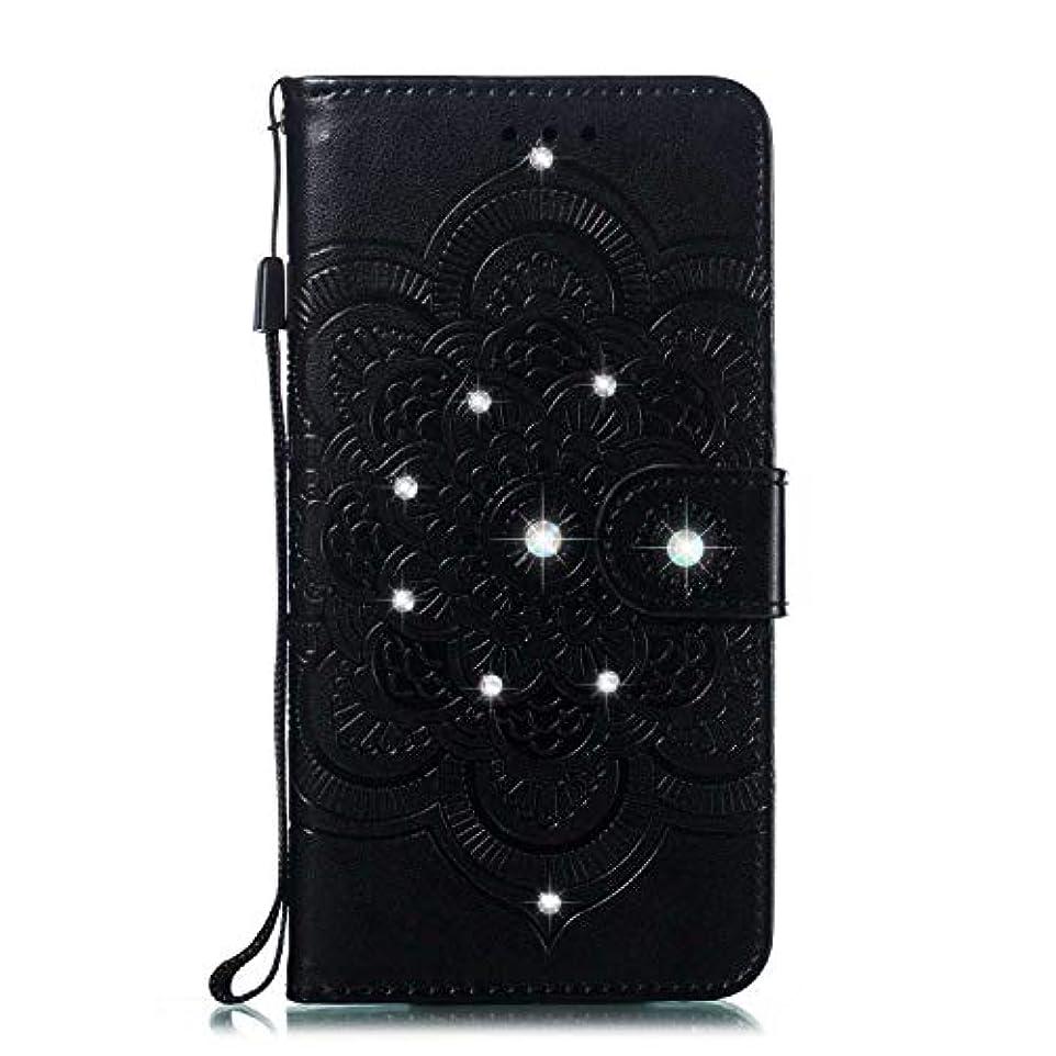 熱ボックスコントラストOMATENTI Huawei P Smart ケース 手帳型 かわいい レディース用 合皮PUレザー 財布型 保護ケース ザー カード収納 スタンド 機能 マグネット 人気 高品質 ダイヤモンドの輝き マンダラのエンボス加工 ケース, 黒